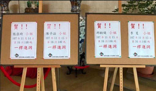 3人同日同一洞一桿進洞,台灣高壇新猷!(圖/翻攝自高爾夫雜誌 golf magazine臉書)
