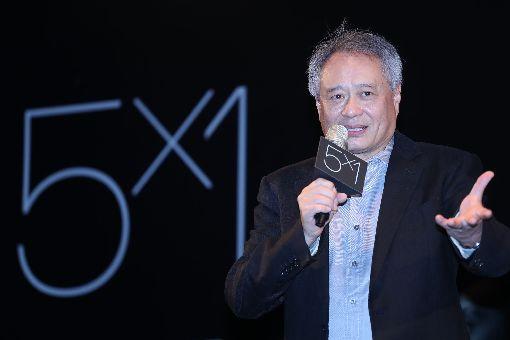 金馬VR電影首映記者會 李安出席致詞「金馬xHTC VR電影『5x1』」首映記者會15日在台北西門紅樓舉行,金馬獎執委會主席李安出席致詞。中央社記者吳翊寧攝 107年11月15日
