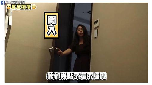 蘇瀅演出各階段的媽媽語錄。(圖/蘇瀅 Suri臉書授權)