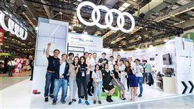 Audi與Audi Innovation Award 5組優選的新創團隊聯合參展。(圖/Audi提供)
