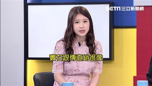 雞排妹,鄭家純,直銷,韓國瑜,九合一選舉