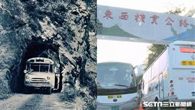 中橫便道開通巴士通行/林閔政先生提供