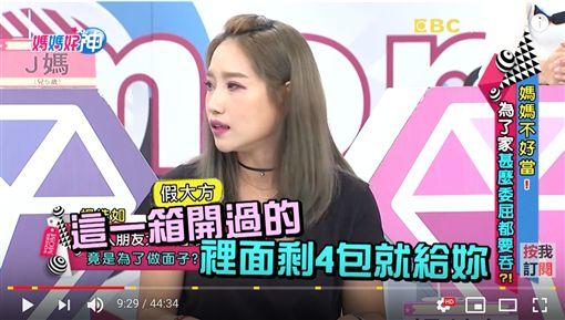 楊皓如上媽媽好神圖/翻攝自YouTube