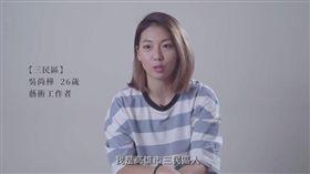 韓國瑜新官方廣告 吳尚樺/YOUTUBE