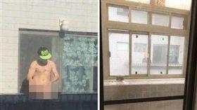基隆,全裸,玩鳥,下體,猥褻,性駿擾(圖/翻攝自基隆人臉書)
