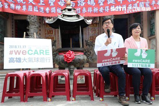 陳其邁宣傳「WeCARE 我在乎」活動(圖/陳其邁辦公室提供)