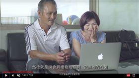 韓國瑜官方廣告 孩子回家紀實篇(圖/翻攝YouTube)