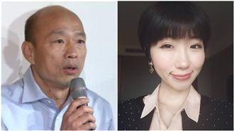 看韓國瑜辯論…廣告小妹:老公失戀了