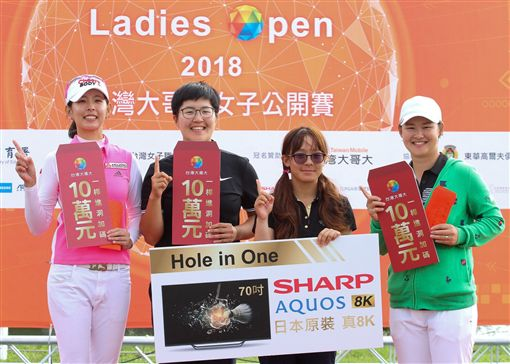 邱齡緹(左起)、陳子涵、張亞琦與李旻在本次比賽打出一桿進洞。(圖/台灣大哥大提供)