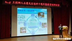 林口長庚醫院以「智慧醫療」為主題,舉辦「醫療資訊研討會」,涵蓋「智能醫院服務」、「虛擬實境應用」及「醫學人工智慧」三大趨勢。(圖/長庚醫院提供)