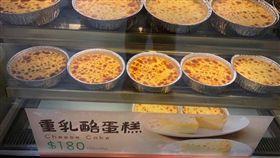拿坡里,炸雞,披薩,重乳酪蛋糕,爆廢公社 圖/翻攝自臉書爆廢公社