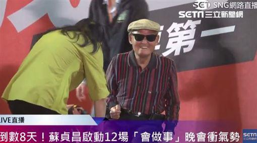李炳輝(圖/新聞台)