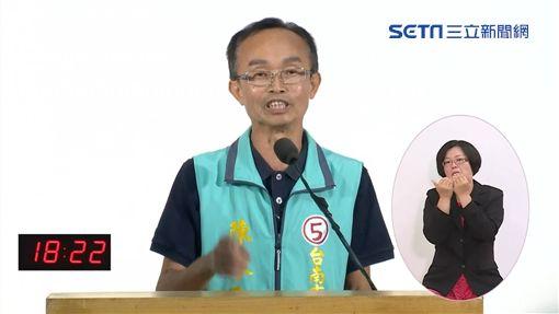 選舉公報政見欄解禁 赫見8字政見.QR Code