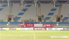 ▲香港在台灣收到東亞盃4強大禮,球迷掛上布旗歡呼。(圖/記者蕭保祥攝影)