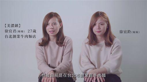 北漂,牛肉麵,韓國瑜,PTT 圖/翻攝自YouTube
