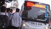 台中公車推路網改革 縮短城鄉差距