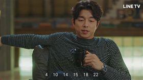 樂透,台彩,今彩539,鬼怪,孔劉,號碼,中獎,追劇,韓國