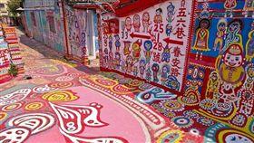 台中,彩虹眷村,景點,旅遊 (圖/攝影者,3Q_9527 Flickr CCLicense) https://flic.kr/p/9AF9MX