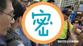 九合一選舉,陳其邁,we CARE,高雄,遊行,陳菊 (三立新聞)