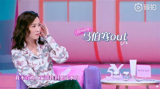 佘詩曼,延禧攻略,理想型,少女心/翻攝自《Beauty小姐》微博