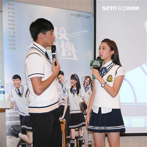 《高校英雄傳》見面會,主要演員劉宇菁、李運慶、徐韜、宋緯恩、席惟倫、何美及蕭志瑋全到齊