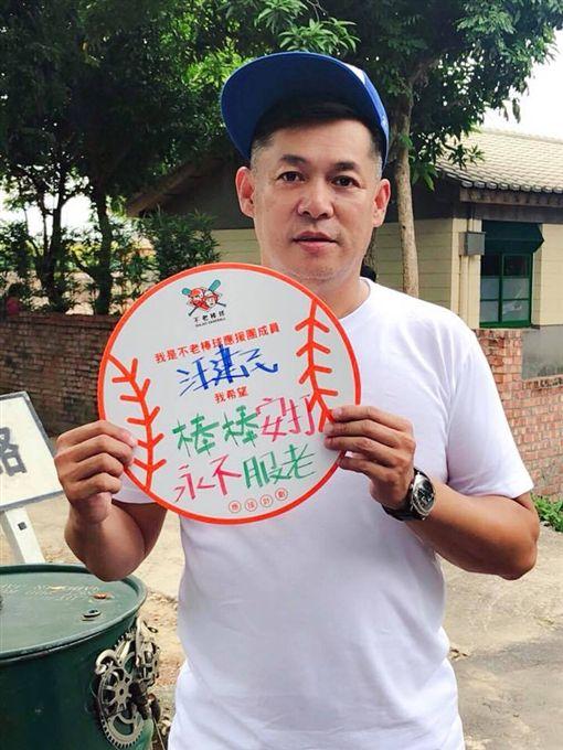汪建民(翻攝自臉書)