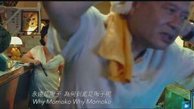 第55屆金馬獎預告現場播放版本,最後居然也出現李安在搞笑洗頭。(圖/翻攝自遠傳Friday)