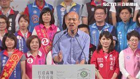 韓國瑜,高雄市長,選舉,吳敦義,失言
