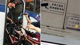 暖心公車司機,貼心幫媽媽扛推車。(圖/翻攝自「爆怨公社」)