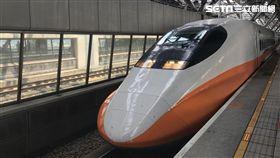 高鐵,台灣高鐵。(圖/記者馮珮汶攝)