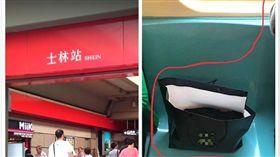 阿婆紙袋佔空位,稱朋友上車要坐的。(圖/翻攝自「爆怨公社」)