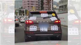大陸,貴州,三寶,A4紙,新手駕駛(圖/翻攝自梨視頻)