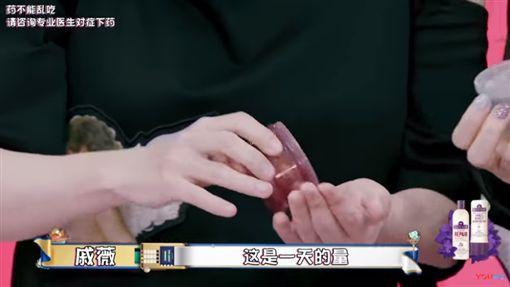 蔡康永,小S,戚薇,維他命,真相吧花花萬物(圖/翻攝自YouTube)