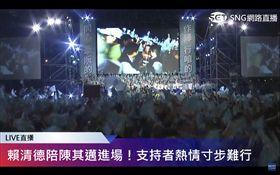 陳其邁(新聞台)