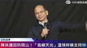 特地南下力挺陳其邁 游錫堃:高雄守不住,台灣就危險了