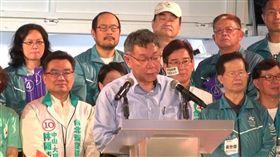 柯文哲,北門,演說,九合一選舉,台北市長