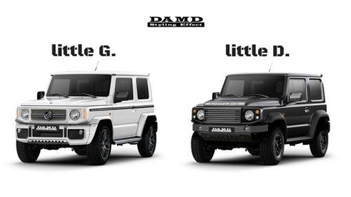 由Suzuki Jimny改裝的Little D。(圖/翻攝網站)