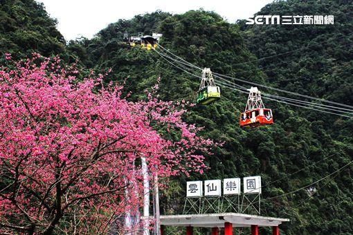 台北國際旅展,ITF,雲仙樂園,住宿,票券