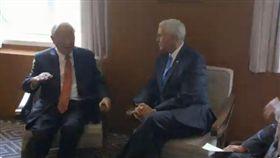 張忠謀,美國副總統彭斯,APEC(圖/翻攝自Vice President Mike Pence Twitter)