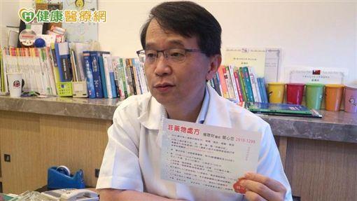 楊聰財醫師、選舉集體焦慮、失眠、焦慮、紓壓九招、尋求精神科醫師協助