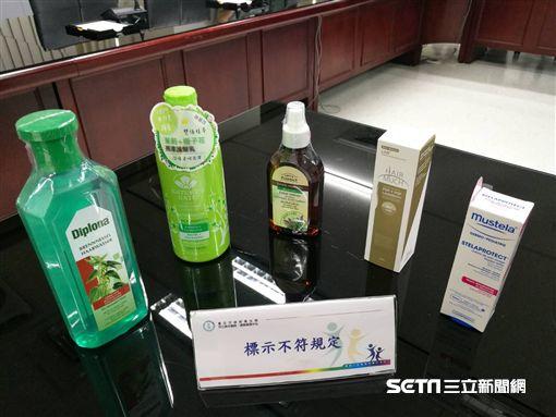台北市衛生局今(19)公布今年「網路價購化粧品」產品標示查核結果發現5件不符規定。(圖/記者楊晴雯攝)