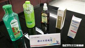台北市衛生局今(19)公布今年「網路價購化粧品」 產品標示查核結果發現5件不符規定。(圖/記者楊晴雯攝)