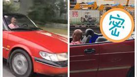 高雄阿伯駕駛紅色敞篷車,沿路放著音樂。(圖/翻攝自「爆料公社」)