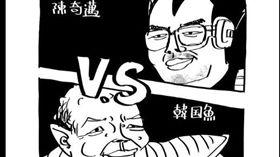 《天下第一辯論大會》(圖/網路截圖、陳其邁辦公室提供)