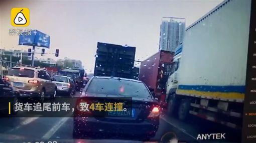 大陸廣東車禍 小車被撞 塞進貨車底部/梨視頻