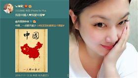 宋新妮(圖/微博)