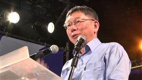 柯文哲,北門,演說,九合一選舉,台北市長 圖/翻攝自柯文哲臉書
