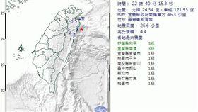 地震1119/中央氣象局