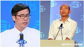 陳其邁、韓國瑜、辯論(合成圖/資料照、記者邱榮吉攝影)
