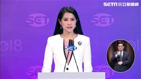 辯論會,李文儀,陳其邁,韓國瑜,主持人